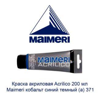 kraska-akrilovaja-acrilico-200-ml-maimeri-kobalt-sinij-temnyj-a-371-1