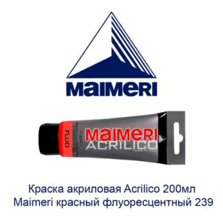 kraska-akrilovaja-acrilico-200-ml-maimeri-krasnyj-fluorescentnyj-239-1