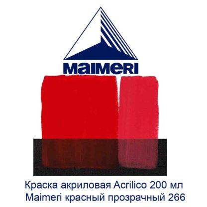 kraska-akrilovaja-acrilico-200-ml-maimeri-krasnyj-prozrachnyj-266-3