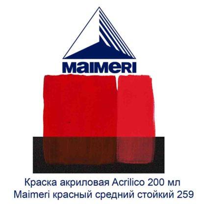 kraska-akrilovaja-acrilico-200-ml-maimeri-krasnyj-srednij-stojkij-259-3