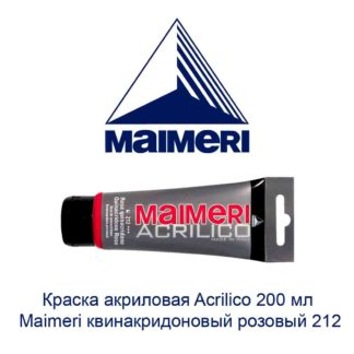 kraska-akrilovaja-acrilico-200-ml-maimeri-kvinakridonovyj-rozovyj-212-1