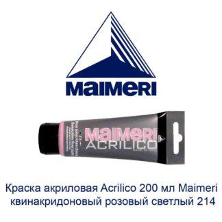 kraska-akrilovaja-acrilico-200-ml-maimeri-kvinakridonovyj-rozovyj-svetlyj-214-1