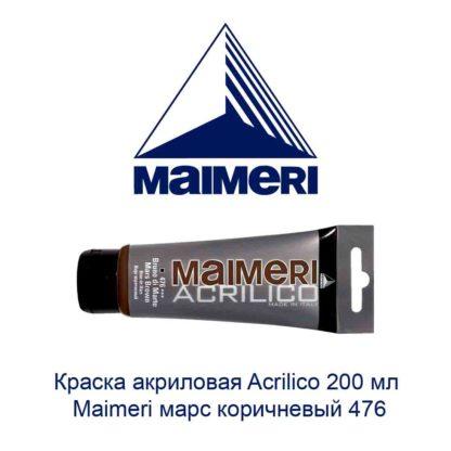 kraska-akrilovaja-acrilico-200-ml-maimeri-mars-korichnevyj-476-1