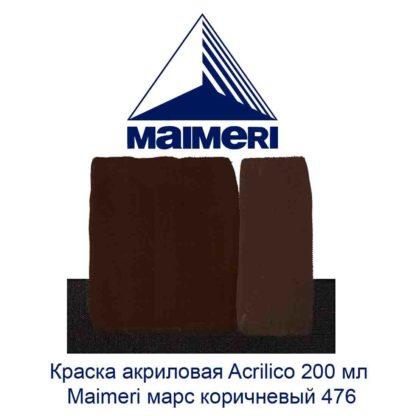 kraska-akrilovaja-acrilico-200-ml-maimeri-mars-korichnevyj-476-3