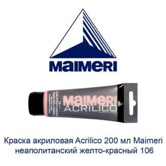 kraska-akrilovaja-acrilico-200-ml-maimeri-neapolitanskij-zhelto-krasnyj-106-1