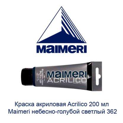 kraska-akrilovaja-acrilico-200-ml-maimeri-nebesno-goluboj-svetlyj-362-1
