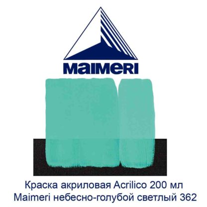 kraska-akrilovaja-acrilico-200-ml-maimeri-nebesno-goluboj-svetlyj-362-3