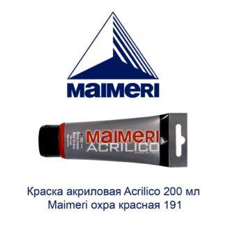 kraska-akrilovaja-acrilico-200-ml-maimeri-ohra-krasnaja-191-1