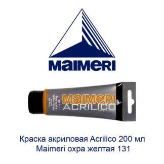 kraska-akrilovaja-acrilico-200-ml-maimeri-ohra-zheltaja-131-1