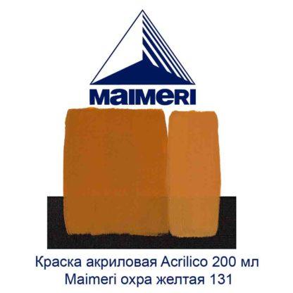 kraska-akrilovaja-acrilico-200-ml-maimeri-ohra-zheltaja-131-3