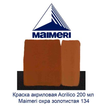 kraska-akrilovaja-acrilico-200-ml-maimeri-ohra-zolotistaja-134-3
