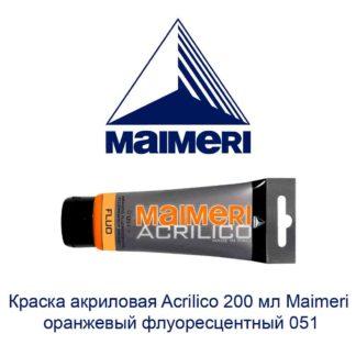 kraska-akrilovaja-acrilico-200-ml-maimeri-oranzhevyj-fluorescentnyj-051-1