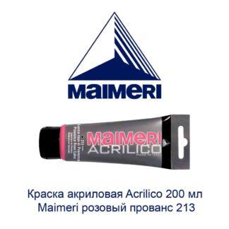kraska-akrilovaja-acrilico-200-ml-maimeri-rozovyj-provans-213-1