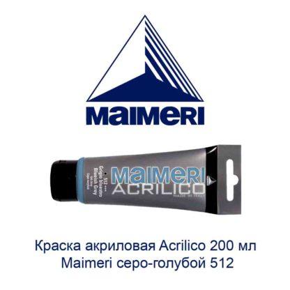 kraska-akrilovaja-acrilico-200-ml-maimeri-sero-goluboj-512-1