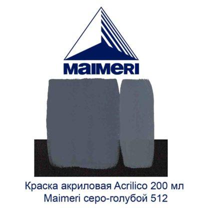 kraska-akrilovaja-acrilico-200-ml-maimeri-sero-goluboj-512-3