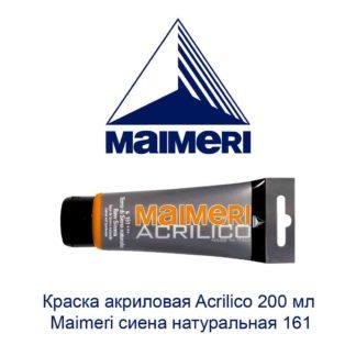 kraska-akrilovaja-acrilico-200-ml-maimeri-siena-naturalnaja-161-1
