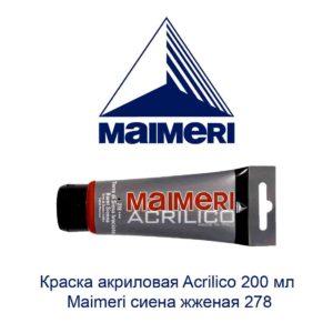 kraska-akrilovaja-acrilico-200-ml-maimeri-siena-zhzhenaja-278-1