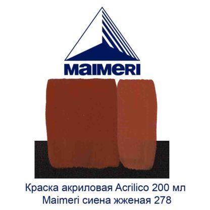 kraska-akrilovaja-acrilico-200-ml-maimeri-siena-zhzhenaja-278-3