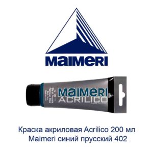 kraska-akrilovaja-acrilico-200-ml-maimeri-sinij-prusskij-402-1