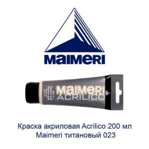 kraska-akrilovaja-acrilico-200-ml-maimeri-titanovyj-023-1