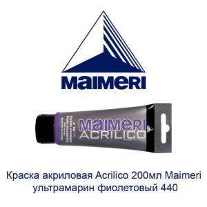 kraska-akrilovaja-acrilico-200-ml-maimeri-ultramarin-fioletovyj-440-1