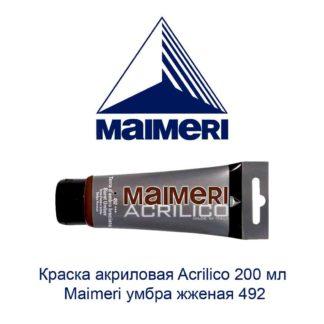 kraska-akrilovaja-acrilico-200-ml-maimeri-umbra-zhzhenaja-492-1