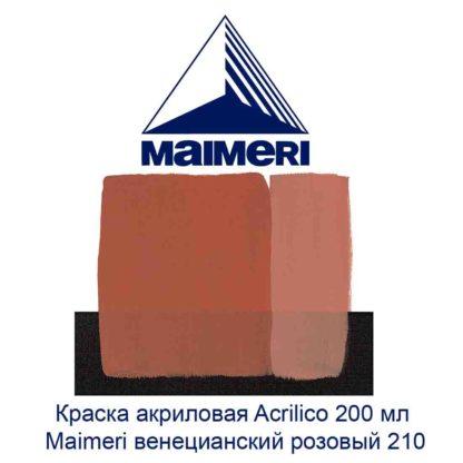 kraska-akrilovaja-acrilico-200-ml-maimeri-venecianskij-rozovyj-210-3