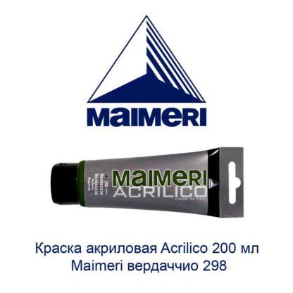 kraska-akrilovaja-acrilico-200-ml-maimeri-verdachchio-298-1