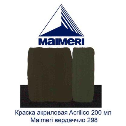 kraska-akrilovaja-acrilico-200-ml-maimeri-verdachchio-298-3