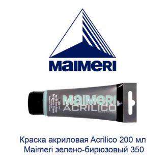 kraska-akrilovaja-acrilico-200-ml-maimeri-zeleno-birjuzovyj-350-1