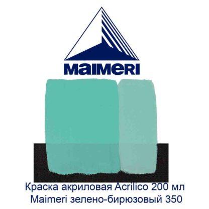 kraska-akrilovaja-acrilico-200-ml-maimeri-zeleno-birjuzovyj-350-3