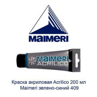 kraska-akrilovaja-acrilico-200-ml-maimeri-zeleno-sinij-409-1