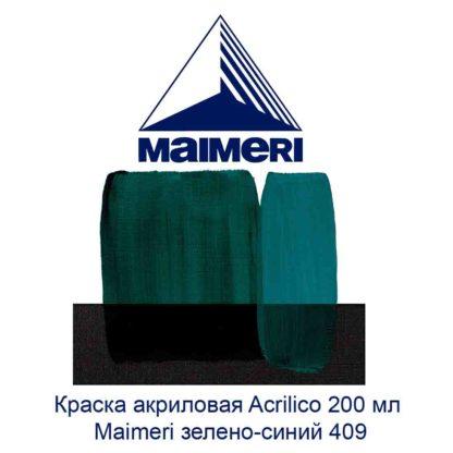 kraska-akrilovaja-acrilico-200-ml-maimeri-zeleno-sinij-409-3