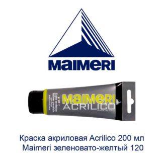 kraska-akrilovaja-acrilico-200-ml-maimeri-zelenovato-zheltyj-120-1