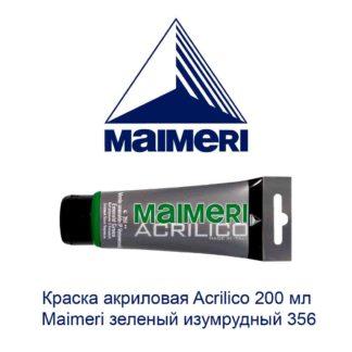 kraska-akrilovaja-acrilico-200-ml-maimeri-zelenyj-izumrudnyj-356-1