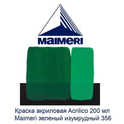 kraska-akrilovaja-acrilico-200-ml-maimeri-zelenyj-izumrudnyj-356-3