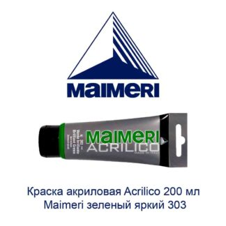 kraska-akrilovaja-acrilico-200-ml-maimeri-zelenyj-jarkij-303-1