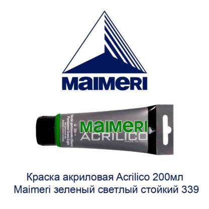kraska-akrilovaja-acrilico-200-ml-maimeri-zelenyj-svetlyj-stojkij-339-1