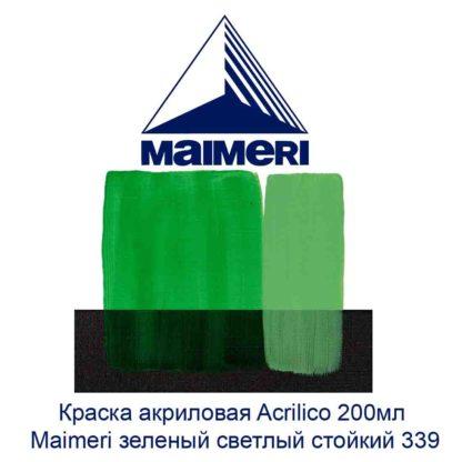 kraska-akrilovaja-acrilico-200-ml-maimeri-zelenyj-svetlyj-stojkij-339-3