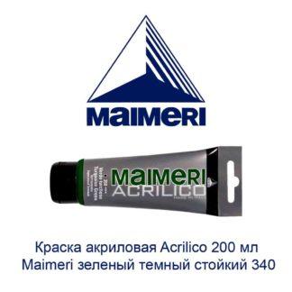 kraska-akrilovaja-acrilico-200-ml-maimeri-zelenyj-temnyj-stojkij-340-1