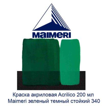 kraska-akrilovaja-acrilico-200-ml-maimeri-zelenyj-temnyj-stojkij-340-3