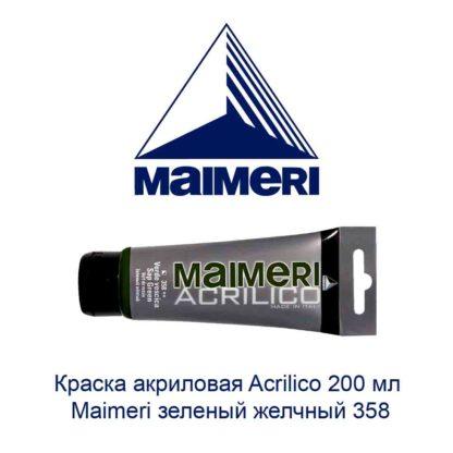 kraska-akrilovaja-acrilico-200-ml-maimeri-zelenyj-zhelchnyj-358-1