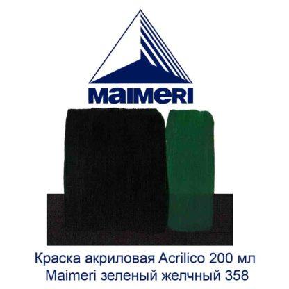 kraska-akrilovaja-acrilico-200-ml-maimeri-zelenyj-zhelchnyj-358-3