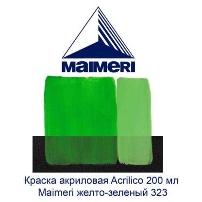 kraska-akrilovaja-acrilico-200-ml-maimeri-zhelto-zelenyj-323-3