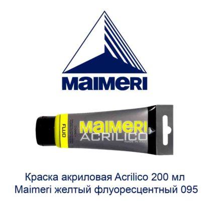 kraska-akrilovaja-acrilico-200-ml-maimeri-zheltyj-fluorescentnyj-095-1