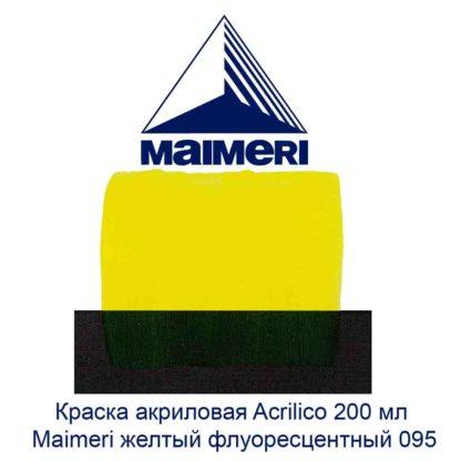 kraska-akrilovaja-acrilico-200-ml-maimeri-zheltyj-fluorescentnyj-095-3