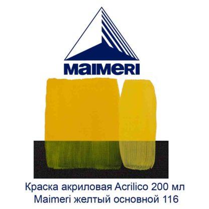 kraska-akrilovaja-acrilico-200-ml-maimeri-zheltyj-osnovnoj-116-3