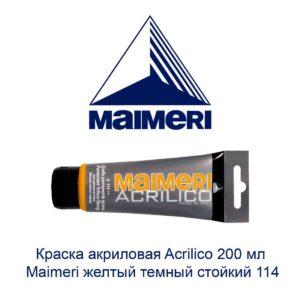 kraska-akrilovaja-acrilico-200-ml-maimeri-zheltyj-temnyj-stojkij-114-1