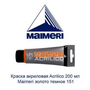 kraska-akrilovaja-acrilico-200-ml-maimeri-zoloto-temnoe-151-1