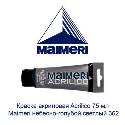 kraska-akrilovaja-acrilico-75-ml-maimeri-nebesno-goluboj-svetlyj-362-1